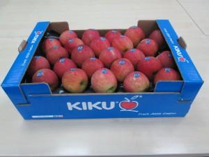 Šta to KIKU jabuke čini posebnim?